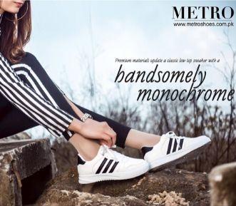 Metro Shoe banner