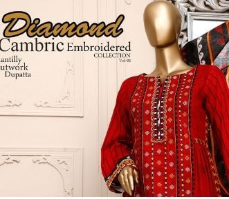 HZ Textiles Online Shop baner
