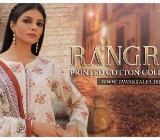 Tawakkal Fabric baner