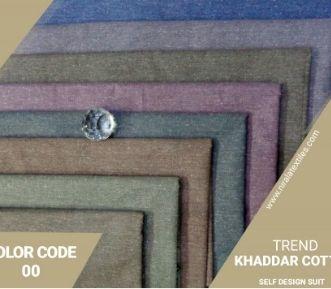 Nirala Textiles