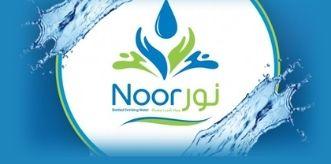 Noor Images