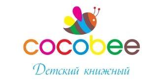 Cocobee Kidswear Logo