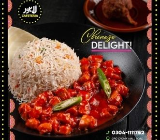Lahore Cafeteria banner