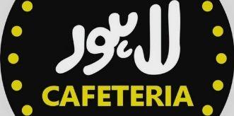 Lahore Cafeteria LOGO