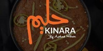 Haleem Kinara logo