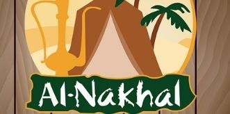 Al - Nakhal logo