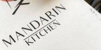 Mandarin Kitchen logo