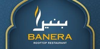 Banera Rooftop Restaurant logo