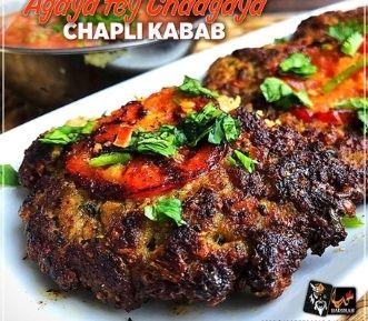 Kabab Badshah banner