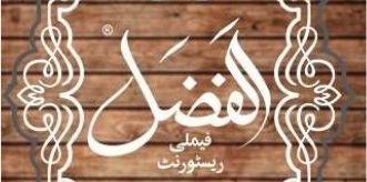 AlFazal Restaurant logo