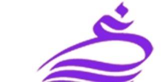 Ghousia Clothing logo
